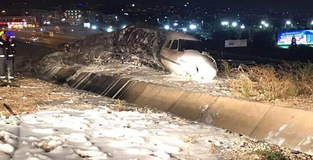Atatürk Havalimanı Trafiğe Kapatıldı