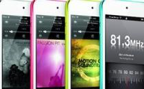 Apple Cihazlara Radyo Hizmeti Geliyor